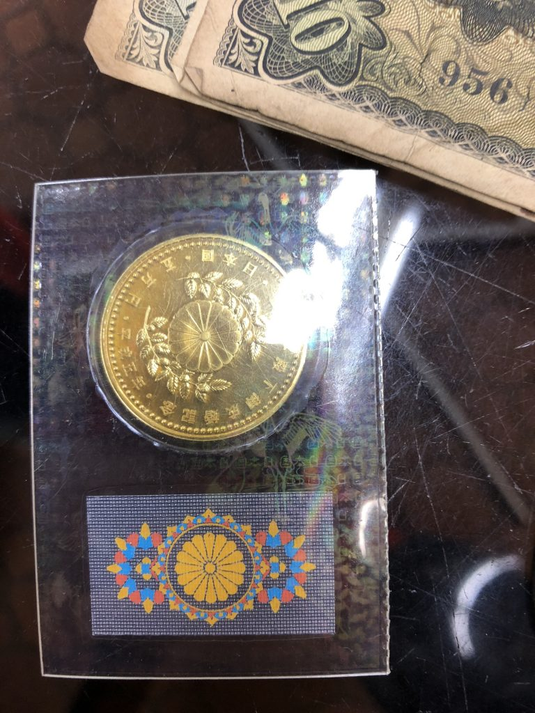 【静岡県富士市】古銭・記念硬貨・切手のお買取りをいたしました。