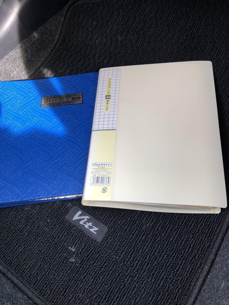 【静岡県浜松市】見返り美人の切手・記念切手シートのお買取りをいたしました。